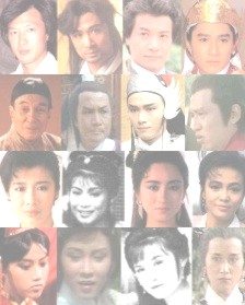 TVB Actors